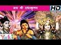 Krishna Bhajan | जय श्री र...mp3