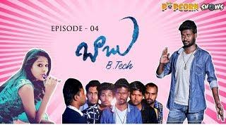 Babu BTech Episode 4   Telugu Short Film   Mahesh vitta   Avinash Varanasi   By Srikanth Mandumula