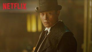 陽光先生 | 正式預告 [HD] | Netflix
