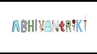 Abhiyantriki | An ode to a life called Engineering