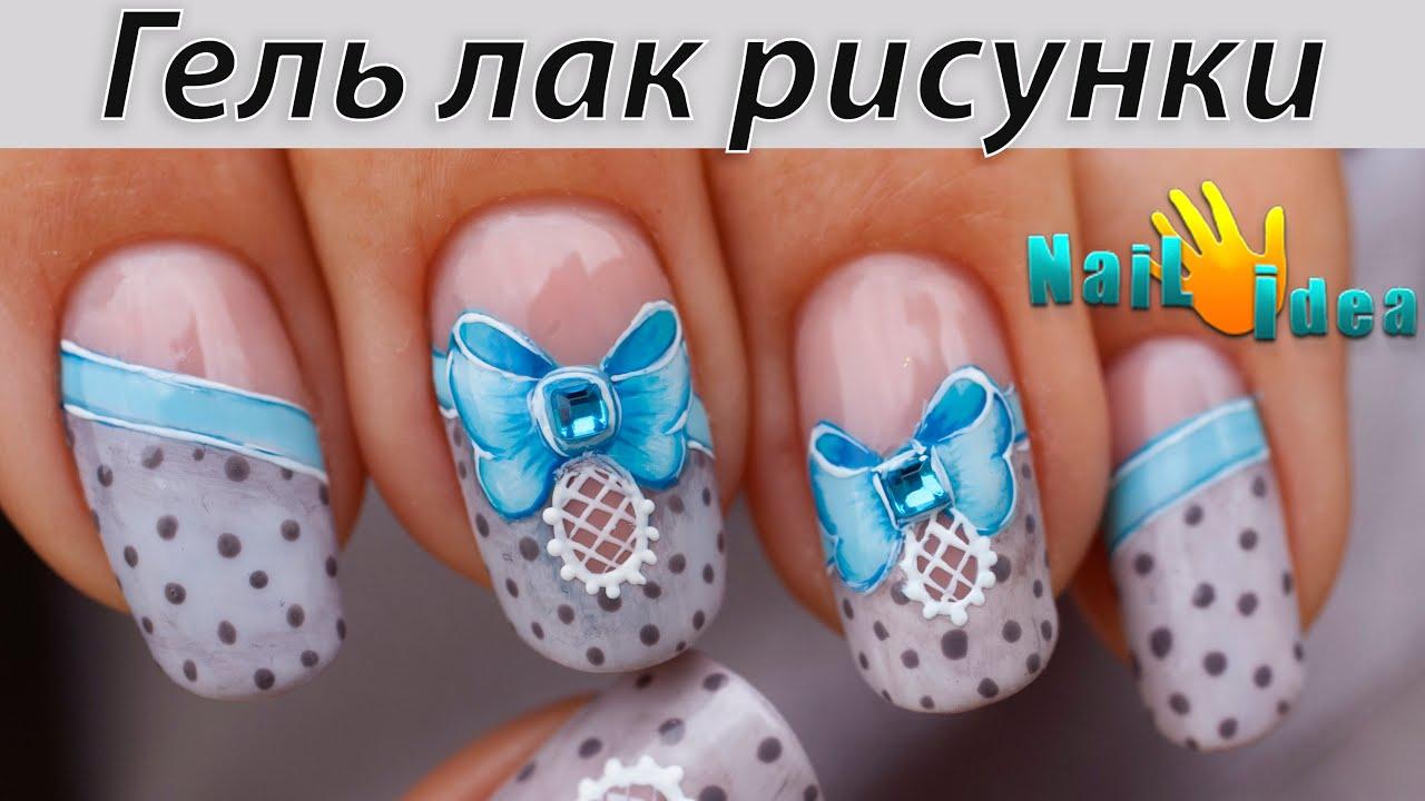 Пошагово дизайн ногтей кружево