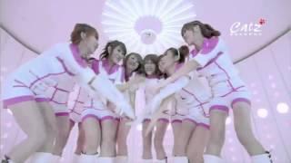 Cherrybelle Very Good (MV)