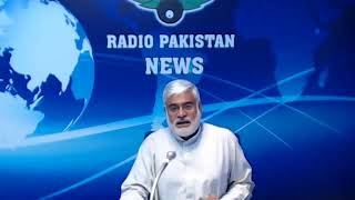 Radio Pakistan News Bulletin 0900 AM (19-01-2018)