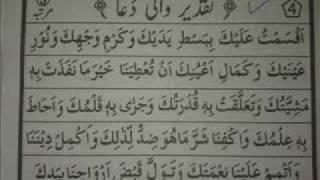 SIDI SHEIKH AMIN Idreesia Taqdeer wali Dua