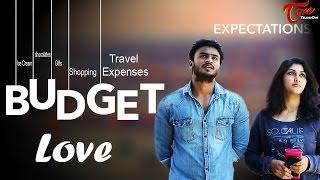BUDGET LOVE | Telugu Comedy Short Film 2017 | Directed by Praveen Gone | #LatestTeluguShortFilm