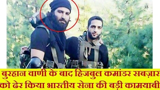 Trending in India- Hizbul Commander sabzar killed by Indian Army after Burhan wani.
