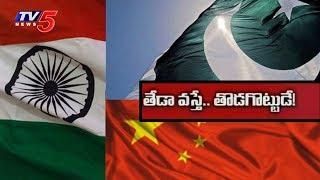 India-China Border Row: China Join Hands with Pakistan | Daily Mirror | TV5 News
