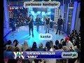 Yurtseven Kardeşler - Kanka - yk showmp3