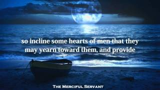 Heart Touching Quran Recitation - Surah Ibrahim