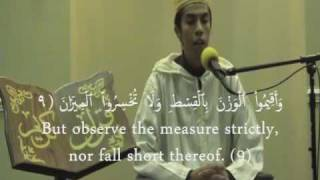 Surah Rahman - Beautiful and Heart trembling Quran recitation (PART 1)