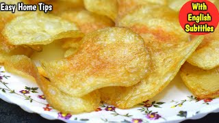 Instant Market Style Crispy Potato Chips Recipe In Hindi | Kids Special Recipe | Aloo Chips