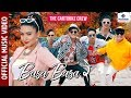 BASA BASA REY | THE CARTOONZ CREW | Anji...mp3
