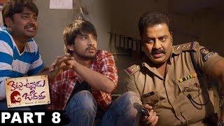 Kittu Unnadu Jagratha Full Movie Part 8 || Raj Tarun, Anu Emmanuel