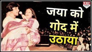 Amitabh Bachchan ने अपनी पत्नी jaya को उठाया गोद में, Social Media पर Share की तस्वीरें