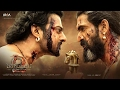 Bahubali - 2 Ringtones || Official Music...mp3
