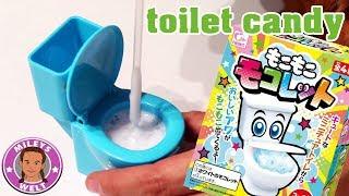TOILET CANDY WC Heart - DIY Japanese Moko Moko Mokolet | Mileys Welt