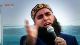 Main To Umati Hoon - Junaid Jamshaid - 12 Rabbi Ul Awal - SEE TV