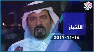 التلفزيون العربي | عبد الله العذبة: خطاب أمير قطر في افتتاح مجلس الشورى تميز بالواقعية والقوة