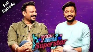 Bank Chor   Riteish Deshmukh & Vivek Oberoi   Full Episode   Yaar Mera Superstar S2 With Sangeeta