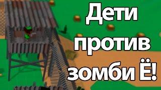 Уникальный Симулятор Муравейника Empires Of The Undergrowth Скачать - фото 7