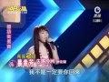 2010-09-04 明日之星-蔡幸芳-失落...mp3