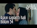 Kara Sevda 54. Bölüm - Aşkın Sapl...mp3