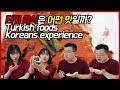 Koreans experience and react to Turkish ...mp3