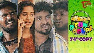 Fun Bucket   74th Copy   Funny Videos   by Harsha Annavarapu   #TeluguComedyWebSeries
