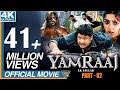 Yamraaj Ek Faulad Hindi Dubbed Movie Par...mp3