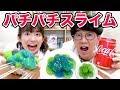 【音フェチ】パチパチ炭酸コ�...mp3