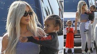 Kim Kardashian Is Asked About Kylie Jenner