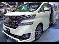 Toyota Vellfire 2017, 2016 Video review ...mp3