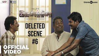 Irumbuthirai - Deleted Scene 06 | Vishal, Arjun, Samantha | Yuvan Shankar Raja | P.S. Mithran