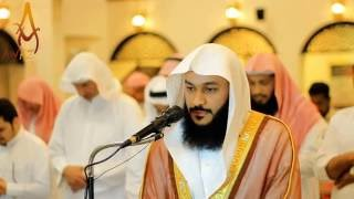 Best Quran Recitation in the World 2016 Surah Al Waqi`ah 57 to 96 by Abdur Rahman Al Ossi || AWAZ ||