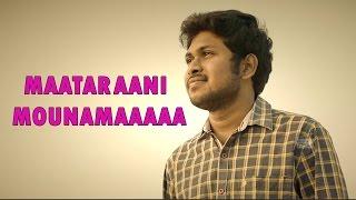 Maataraani Mounam || Short Film Talkies