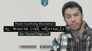 Heart Touching Recitation | AL-WAQI