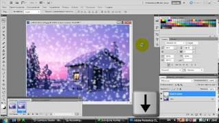 Падающий снег анимация в фотошопе - CoolPlay Videos Portal