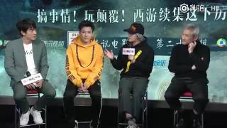 "Stephen Chow forces Kris Wu to sing ""Only You"""
