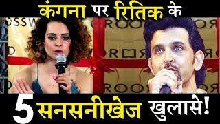 Hrithik Roshan's 5 Shocking revelation on Kangana Ranaut!