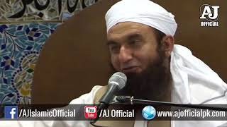Maulana Tariq Jameel 2017  Islamic Bayan  Urdu Bayan  Solomon Sulaiman AS  Mosquito Machhar mp4