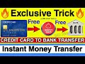 Transfer money credit card to bank accou...mp3