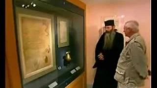 The Holy Prophet Muhammad