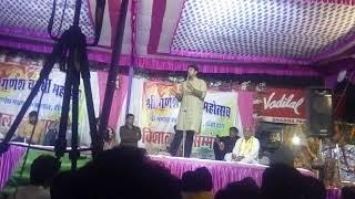 Ashok Charan !! Kavi sammelan !! Desh bhakti trana !! Danta