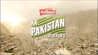 National Ka Pakistan - Season 5 Promo