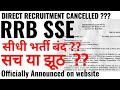 RRB SSE DIRECT RECRUITMENT 2018 CANCELLE...mp3