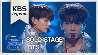 KBS가요대축제 - ☆7인7색★ BTS 멤버들의 솔로 무대★ 20181228