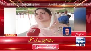 Former MPA Seemal Kamran receives threats: Submits application to Police Station