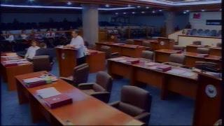 Senate Session No. 86 (May 24, 2017)
