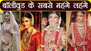Anushka Sharma to Aishwarya Rai: Most Expensive Wedding lehengas of Bollywood | FilmiBeat