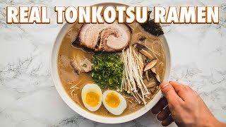 How To Make Real Tonkotsu Ramen